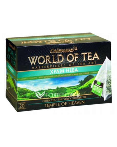Храм Неба зеленый классический чай Світ чаю 20 х 3 г