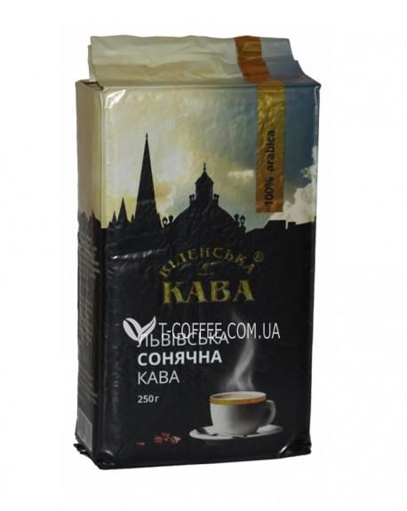 Кофе Віденська Кава Львівська Сонячна Кава молотый 250 г (4820000370813)