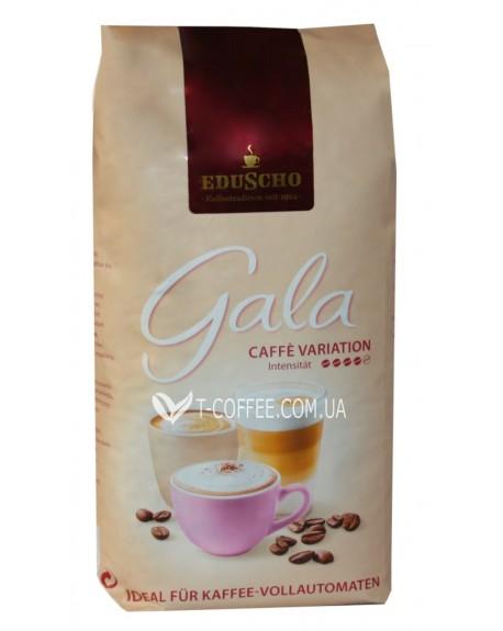 Кофе EDUSCHO Gala Caffee Variation зерновой 1 кг (4046234134100)