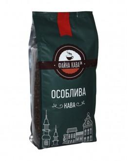 Кава ФАЙНА КАВА Особлива Кава зернова 1 кг (4820195670071)
