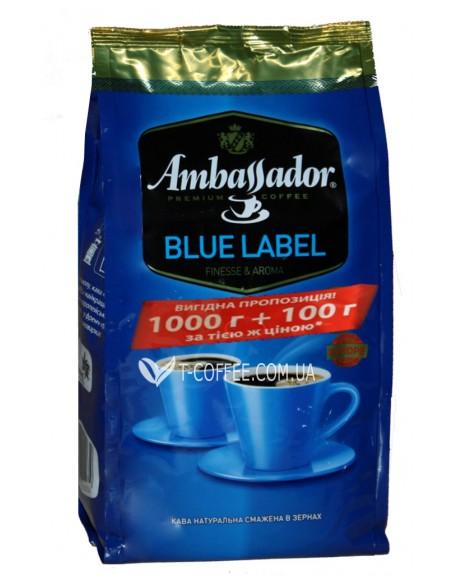 Кофе Ambassador Blue Label зерновой 1 кг + 100 г  В ПОДАРОК