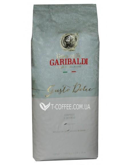 Кофе GARIBALDI Gusto Dolce зерновой 1 кг (8003012008066)