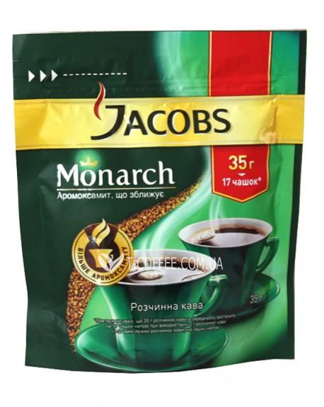 Кофе Jacobs Monarch растворимый 35 г эконом. пак. (4820187041698)