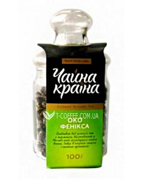 Глаз Феникса зеленый элитный чай Чайна Країна 100 г ст. б.