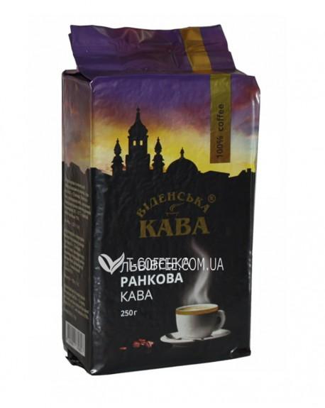 Кофе Віденська Кава Львівська Ранкова Кава молотый 250 г (4820000370806)