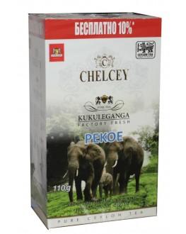 Чай CHELCEY Pekoe Kukuleganga 110 г к/п (476020080028)