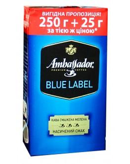 Кава AMBASSADOR Blue Label мелена 250 г + 25 г (7612654000041)