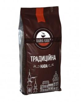 Кава ФАЙНА КАВА Традиційна Кава зернова 1 кг