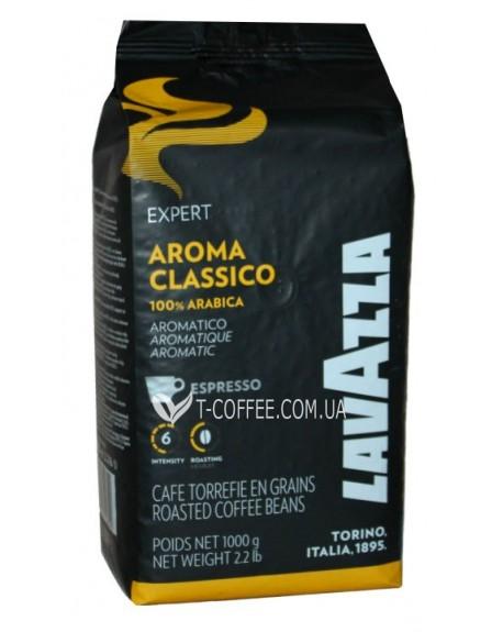 Кофе Lavazza Expert Aroma Classico 100% Arabica зерновой 1 кг (8000070008540)