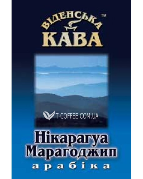 Кофе Віденська кава Арабика Марагоджип Никарагуа 500 г зерновой