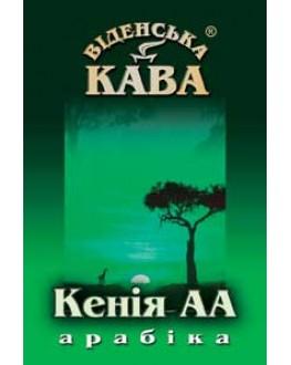 Кофе ВІДЕНСЬКА КАВА Арабика Кения АА зерновой 500 г