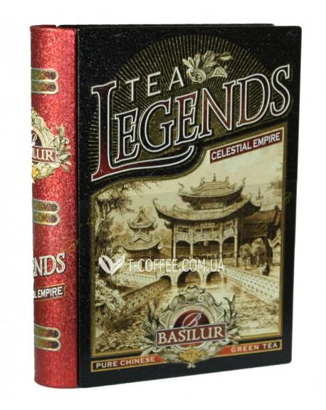 Чай BASILUR Celestial Empire Поднебесная Империя - Чайные Легенды 100 г ж/б (4792252923942)