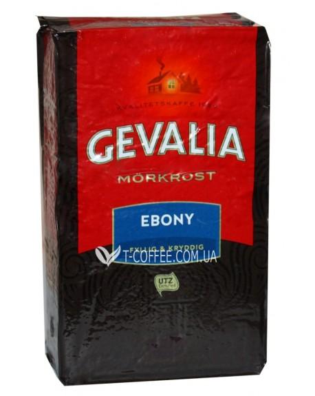 Кофе GEVALIA Morkrost Ebony молотый 450 г (8711000537695)