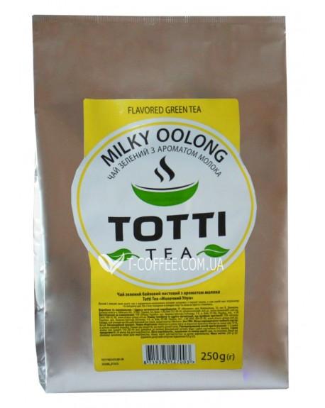 Чай Totti Milky Oolong Молочный Улун 250 г ф/п (8719325127003)