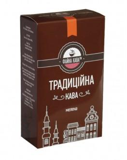 Кава ФАЙНА КАВА Традиційна Кава мелена 250 г (4820195670491)