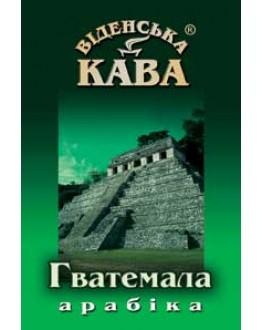 Кофе ВІДЕНСЬКА КАВА Арабика Гватемала зерновой 500 г