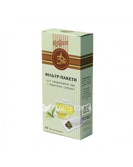 Фильтр-пакет для чая 100 х 2000 мл ТМ Дуброва