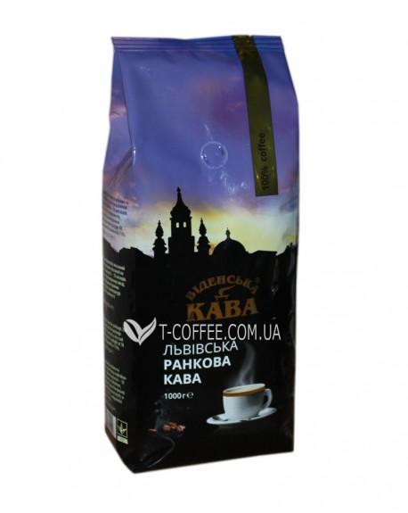 Кофе Віденська кава Львівська Ранкова кава 1 кг зерновой