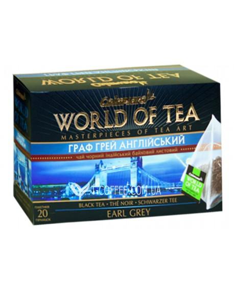Граф Грэй Английский черный ароматизированный чай Світ чаю 20 х 3 г