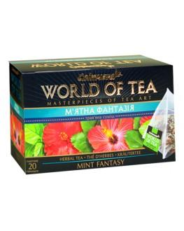 М'ятна Фантазія трав'яний чай Світ чаю 20 х 5 г