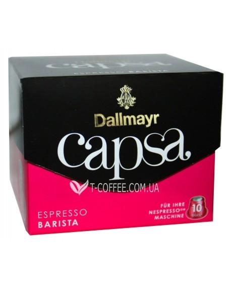 Кофе DALLMAYR Nespresso Capsa Espresso Barista в капсулах 10 х 5,6 г (4008167010104)