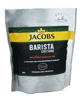 Кофе JACOBS Barista Editions Americano цельнозерновой растворимый 50 г эконом. пак. (8714599105757)