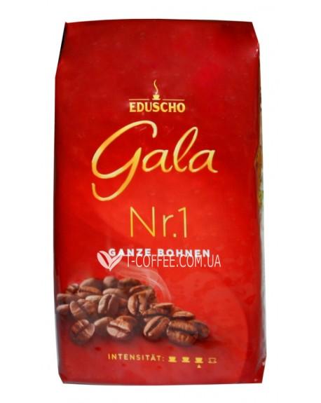 Кофе EDUSCHO Gala Nr. 1 зерновой 500 г (4046234859683)