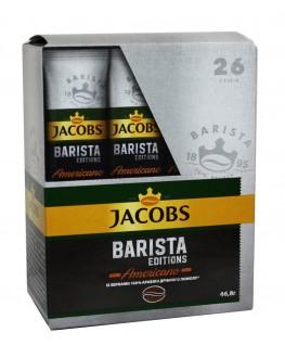 Кофе JACOBS Barista Editions Americano цельнозерновой растворимый 26 х 1,8 г (8714599105702)