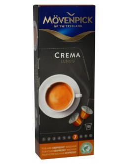 Кава MOVENPICK Nespresso Crema Lungo в капсулах 10 х 5,7 г (4006581060156)