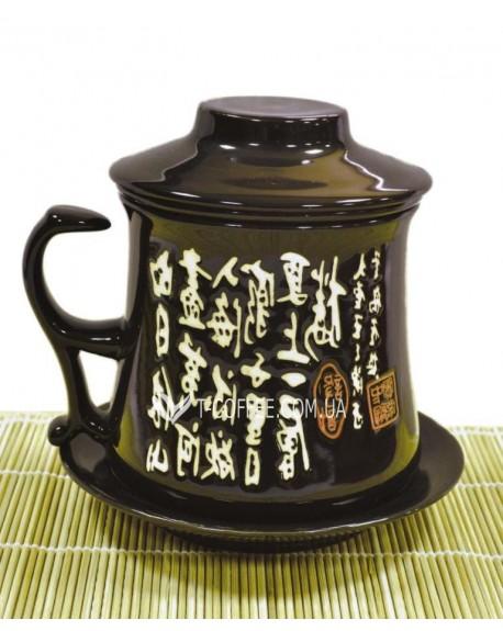 Чашка Мыслитель керамическая 300 мл