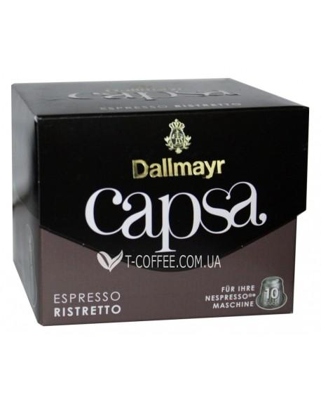 Кофе Dallmayr Nespresso Capsa Espresso Ristretto в капсулах 10 х 5,6 г (4008167010302)