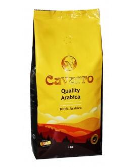 Кава CAVARRO Quality Arabica зернова 1 кг (4820235750060)