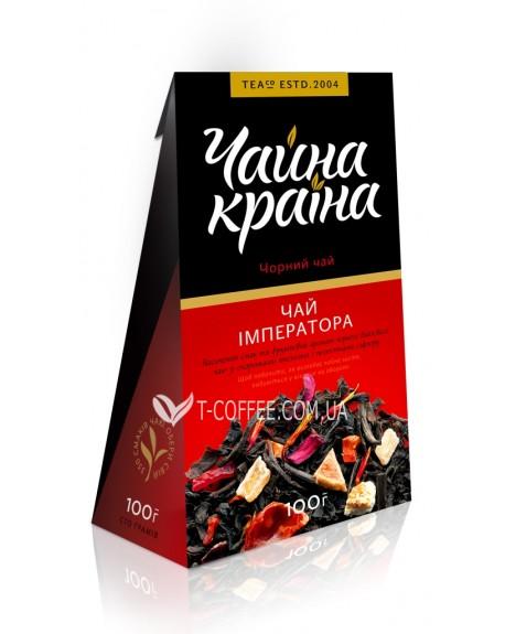 Чай Императора черный ароматизированный чай Чайна Країна 100 г к/п