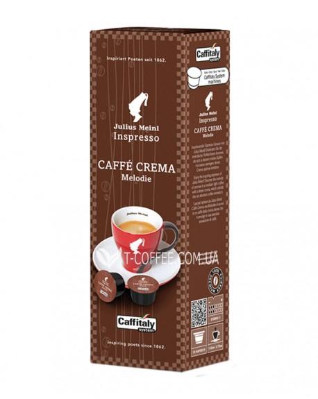 Кофе Julius Meinl Inspresso Caffe Crema Melody в капсулах 10 х 8 г (9000403822286)