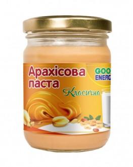 Арахисовая паста GOOD ENERGY Классическая 180 г (4820175570407)