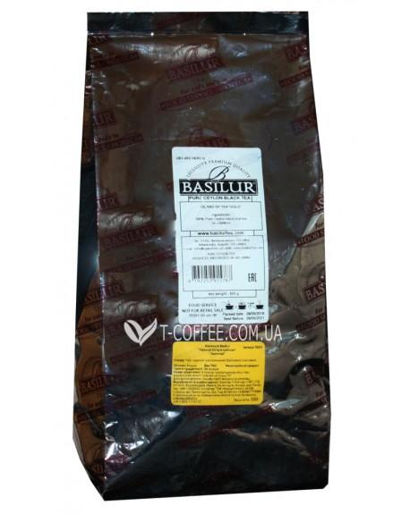 Чай BASILUR Green Зеленый - Чайный Остров 500 г эконом. упаковка (4792252915800)