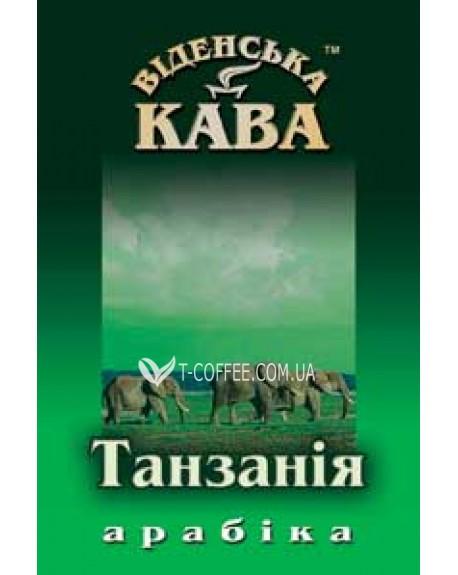 Кофе Віденська кава Арабика Танзания АА 500 г зерновой