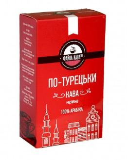 Кава ФАЙНА КАВА По-турецьки мелена 250 г (4820195670545)