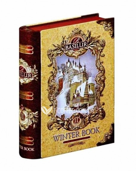 Чай BASILUR Winter Book Том 2 - Зимняя Книга 100 г ж/б (4792252100374)