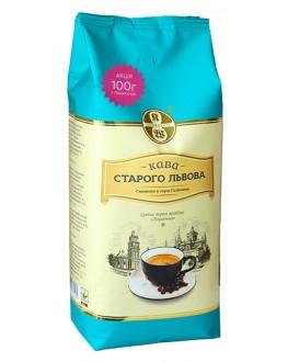 Кофе КАВА СТАРОГО ЛЬВОВА Лігумінна зерновой 1 кг + 100 г В ПОДАРОК