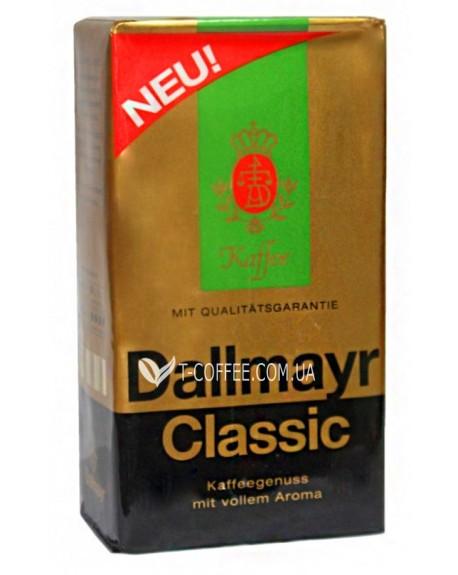 Кофе Dallmayr Classic молотый 250 г (4008167004455)