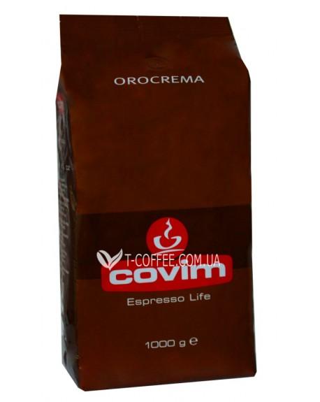 Кофе COVIM Orocrema зерновой 1 кг (8011952200150)