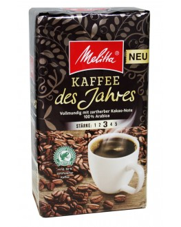 Кофе MELITTA Kaffee Des Jahres 2020 молотый 500 г (4002720002100)