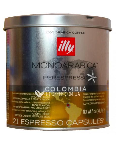 Кофе illy IperEspresso Monoarabica Colombia в капсулах 21 х 6,7 г (8003753974811)