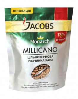 Кава JACOBS Monarch Millicano цільнозернова розчинна 130 г економ. пак.