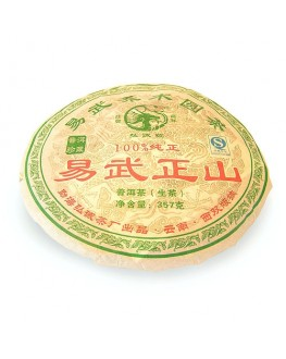 Бінг-Ча Шен пу ер чорний Османтус 357 г