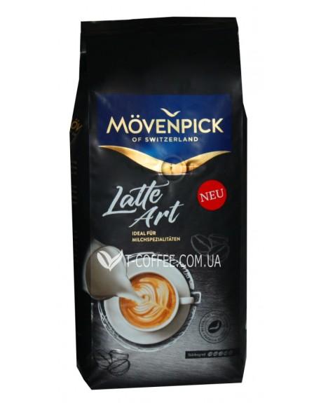 Кофе Movenpick Latte Art зерновой 1 кг (4006581017846)