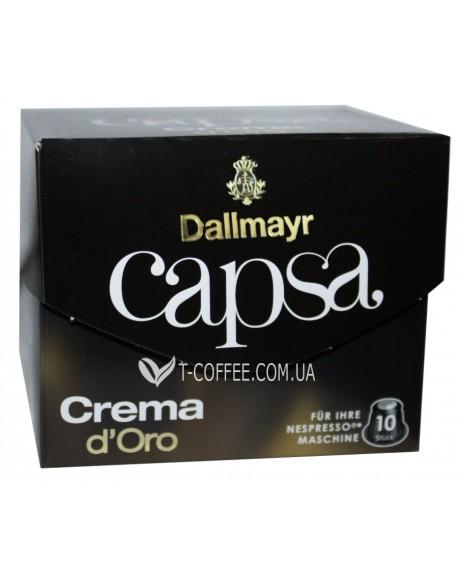 Кофе Dallmayr Nespresso Capsa Crema d'Oro в капсулах 10 х 5,6 г (4008167011200)
