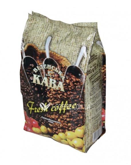 Кофе Віденська кава Fresh coffee 500 г зерновой