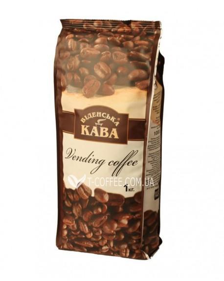 Кофе Віденська Кава Espresso Vending зерновой 1 кг (4820000370752)